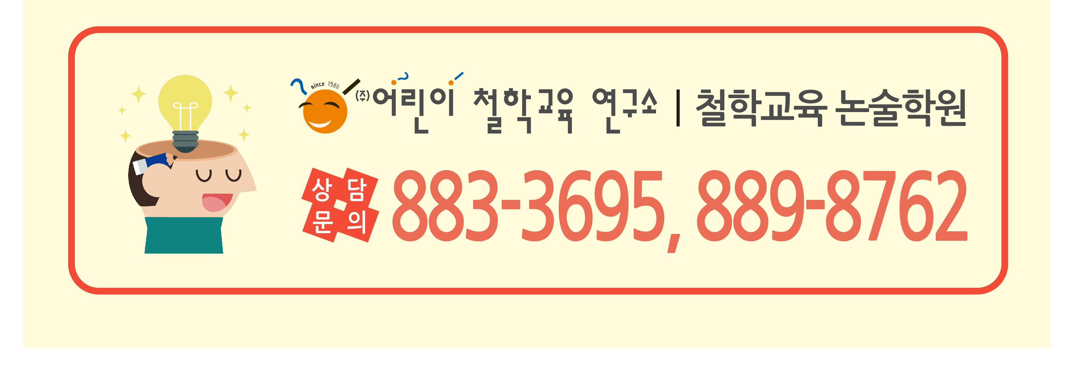 2017_1학기_여름방학특강홍보_웹페이지용(네이버카페)_5.jpg
