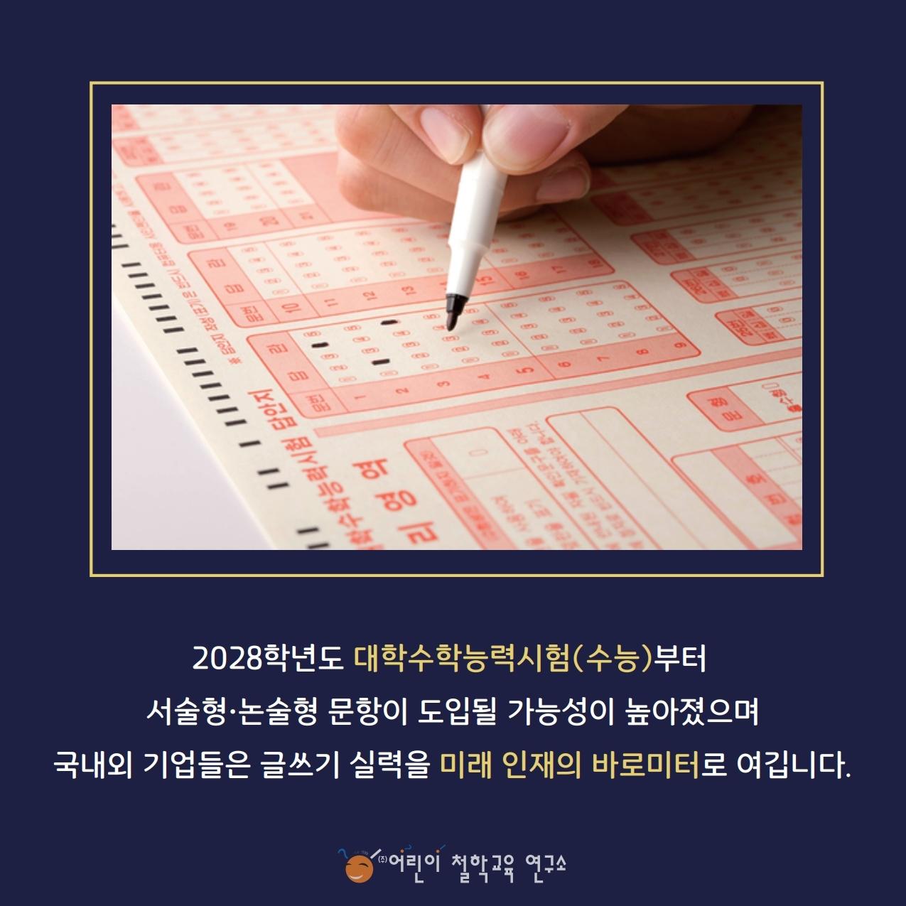 KakaoTalk_20201207_182653617.jpg