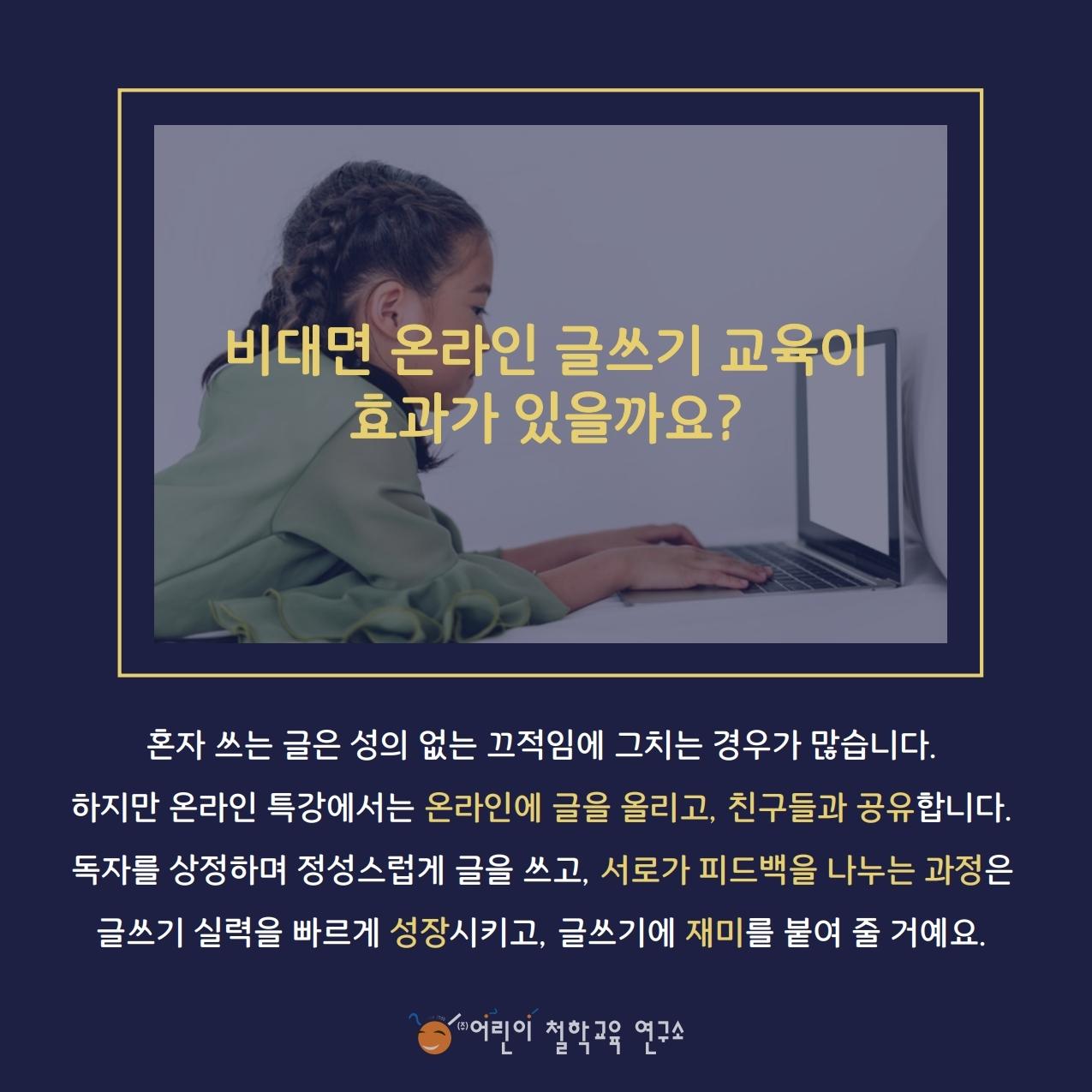 KakaoTalk_20201207_182659874.jpg