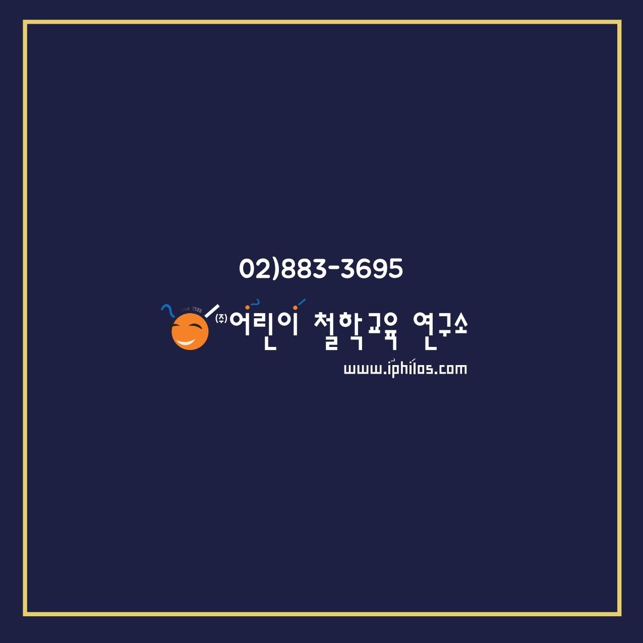 KakaoTalk_20201207_182710695.jpg